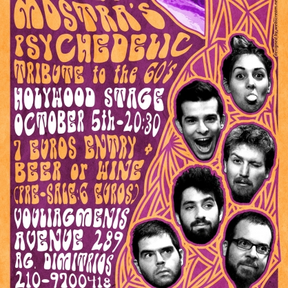 Poza-Mostra-psychedelic-poster