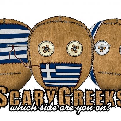 3-Scary-Greeks-logo-text
