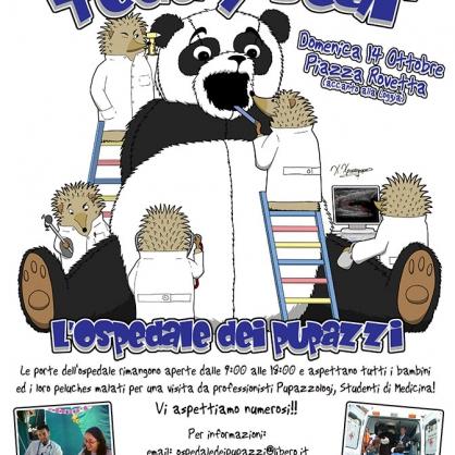 2-Teddy-Bear-2007-poster