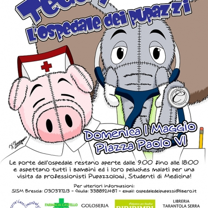 2-Teddy-Bear-2011-poster