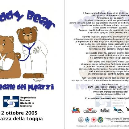 3-Teddy-Bear-2005-flyer