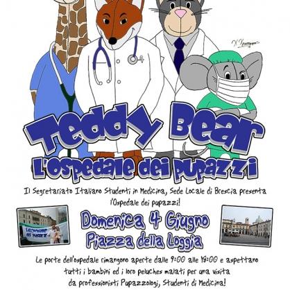 3-Teddy-Bear-2006-poster